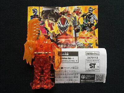 Limitd Power Rangers KISHIRYU SENTAI RYUSOULGER Starting Hagimari Ryusoul BANDAI