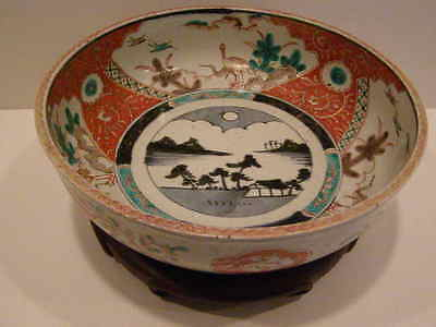 Antique 1850 A.d. Japanese Imari Bowl With Stand 2