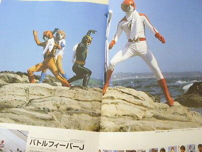 "JAPAN Sentai Hero Super Visual /""Super Sentai 25 Series Anniversary Photo Book/"""