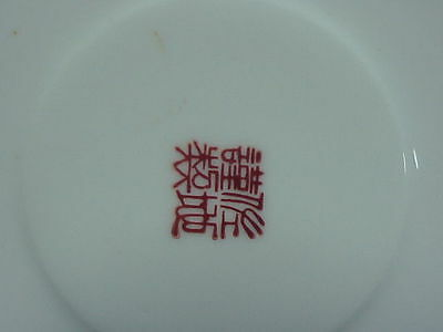 IMARI Cup and Saucer JAPAN with Japanese symbol stamped on bottom Mulit Color