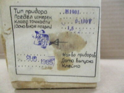 Voltmeter М1001 scale 0-100V accuracy class 1.5 USSR 1985 6
