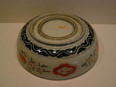 Antique 1850 A.d. Japanese Imari Bowl With Stand 12