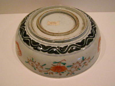 Antique 1850 A.d. Japanese Imari Bowl With Stand 8