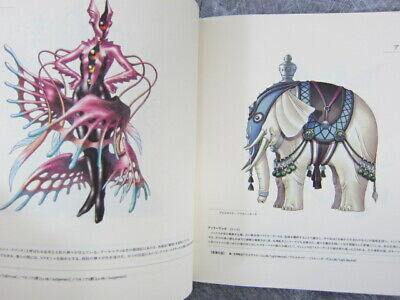 KAZUMA KANEKO GRAPHICS Pandaemoni um Akuma Vol.2 Illustratiion Art Book