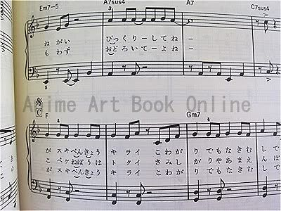 Price Guides & Publications 1995 Anime Song Hit Land 33 Piano Sheet Music Collection Book