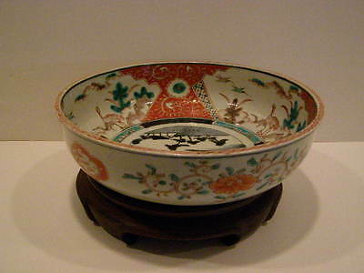 Antique 1850 A.d. Japanese Imari Bowl With Stand 6