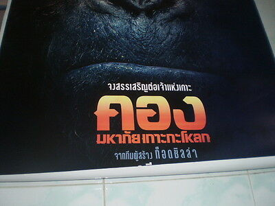 Kong Skull Movie Island Poster 27x40 Original Theater 2017 S D Sided Exclusive 10