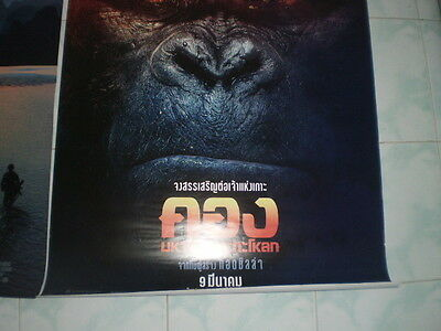 Kong Skull Movie Island Poster 27x40 Original Theater 2017 S D Sided Exclusive 9