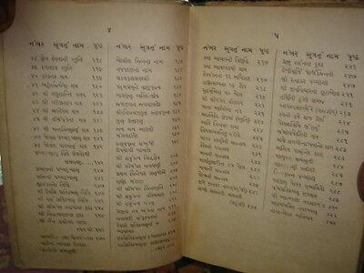 India Rare - Jain Religious Books In Gujarati - 5 In 1 Lot 3