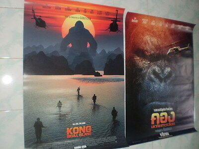 Kong Skull Movie Island Poster 27x40 Original Theater 2017 S D Sided Exclusive 2