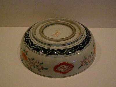 Antique 1850 A.d. Japanese Imari Bowl With Stand 10