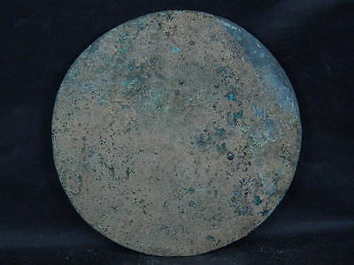 Ancient Large Size Bronze Mirror Islamic 1200 AD    #SG4109 3