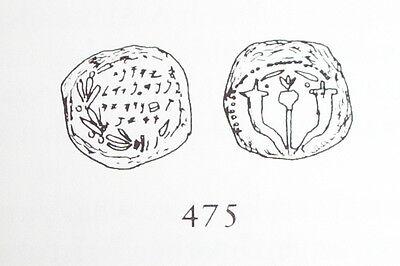 Biblical Coin ALEXANDER JANNAEUS 103 BC-76BC hebrew writing holy land HENDIN COA 3