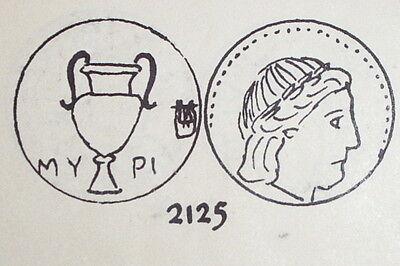 RARE Ancient GREEK COIN amphora lyre AEOLIS MYRINA 200 BC apollo my pi jug VG 3