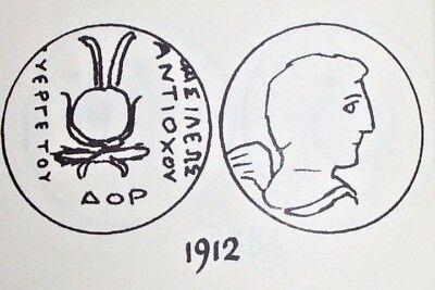 Antiochos VII 138BC ancient Greek Coin headdress of Egyptian Isis Eros Cupid VG 3