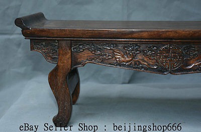 "22"" Old Chinese Huanghuali Wood Dynasty Carving Bat Lucky Table Desk Furniture 6"