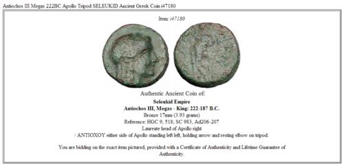 Antiochos III Megas 222BC Apollo Tripod SELEUKID Ancient Greek Coin i47180 3