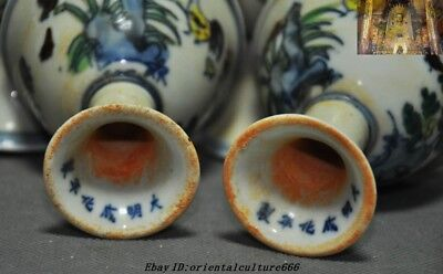 Marked China Dynasty Wucai Old Porcelain chicken rooster Bowl Cup Goblet Set 12