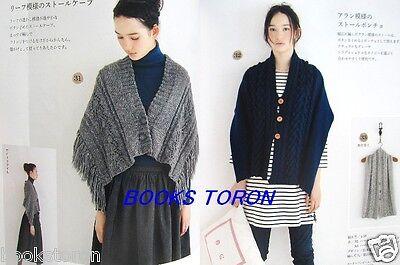Trendy Knit Snood Cape Poncho Japanese Crochet Knitting Pattern