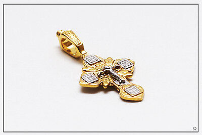 Russian Orthodox Silver Gold Cross For Baby Christening Pendant JC  (S3) 3