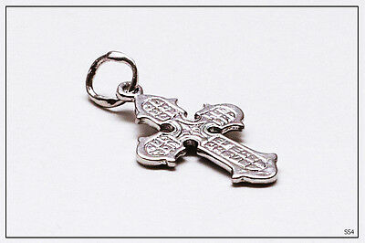 Russian Orthodox Silver Cross For Baby Christening Pendant JC  (SS4) 4