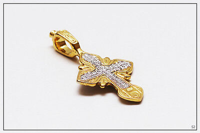 Russian Orthodox Silver Gold Cross For Baby Christening Pendant JC  (S3) 4