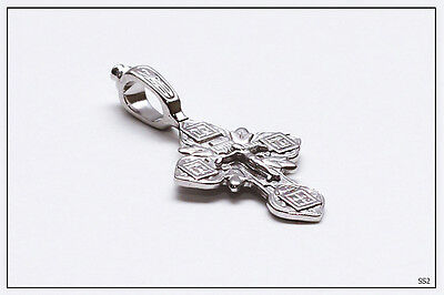 Russian Orthodox Silver Cross For Baby Christening Pendant JC  (SS3) 3