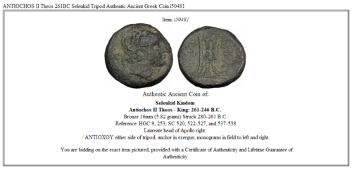 ANTIOCHOS II Theos 261BC Seleukid Tripod Authentic Ancient Greek Coin i50481 3