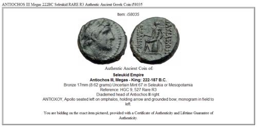 ANTIOCHOS III Megas 222BC Seleukid RARE R3 Authentic Ancient Greek Coin i58035 3
