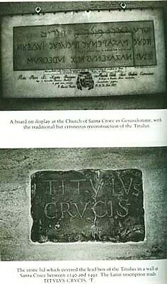 Discovery Channel Quest True Cross Inscribed Headboard Christ Helena Constantine 3