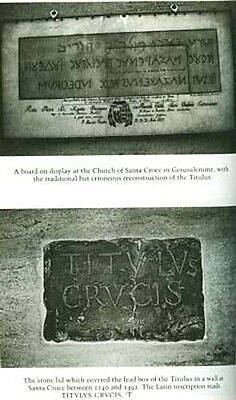 Quest Inscribed Headboard Christ True Cross Discovery Channel Helena Constantine 3