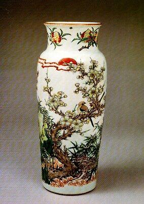 HC Handbook Chinese Ceramics Tang Ming Han Shang Neolithic Song Mongol Yuan Sui 7
