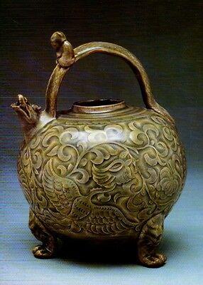 HC Handbook Chinese Ceramics Tang Ming Han Shang Neolithic Song Mongol Yuan Sui 4