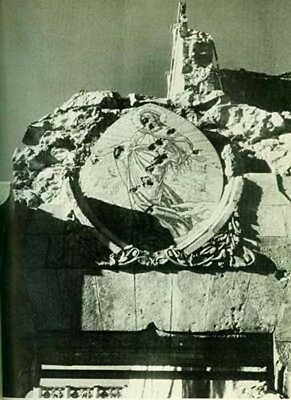 Jerusalem Ancient History from 2900BC Egyptian Jew Assyrian Greek Roman Crusader 5