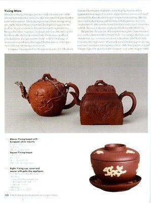 HUGE Chinese Export Ceramics Late Ming Qing 200+ Pix Kangxi Yongzheng Qianlong 9