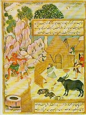 10-18thC Indian Miniatures Jain Mughal Rajput Pahari Rajasthan Sikh Basholi HCDJ 3