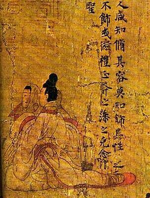 Time Life Great Ages of Man Ancient China 1500BC Shang to 900AD Tang Mongol Wars 5