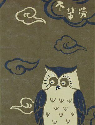 Japanese traditional towel TENUGUI  HAPPY OWL FUKURO   NEW COTTON MADE IN JAPAN 2