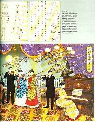 Time-Life Time Frame 1925 WWI America Russian Revolution War w/Japan Middle East 4