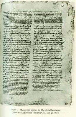 NEW Roman-Byzantine 10 Portraits Women's Daily Life Scholars Religion Court Life 3