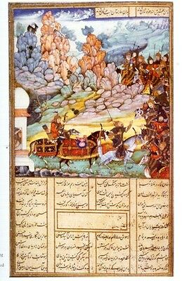 Mughal Empire Islamic India 1526–1857 Art Culture Military Daily Life Taj Mahal 6