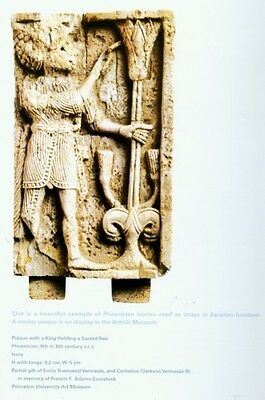 Masterpieces of Ancient Jewelry Byzantium Persia Islamic Levant Mesopotamia Arab 6