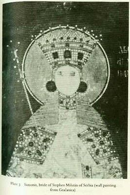 NEW Roman-Byzantine 10 Portraits Women's Daily Life Scholars Religion Court Life 4