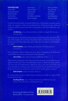 Ancient Rulers of Biblical Israel Babylonian Persian Parthian Roman Jewish Kings 2