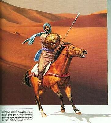 Time Life Time Frame 6-800AD Medieval Islamic World Byzantium Europe India China 3
