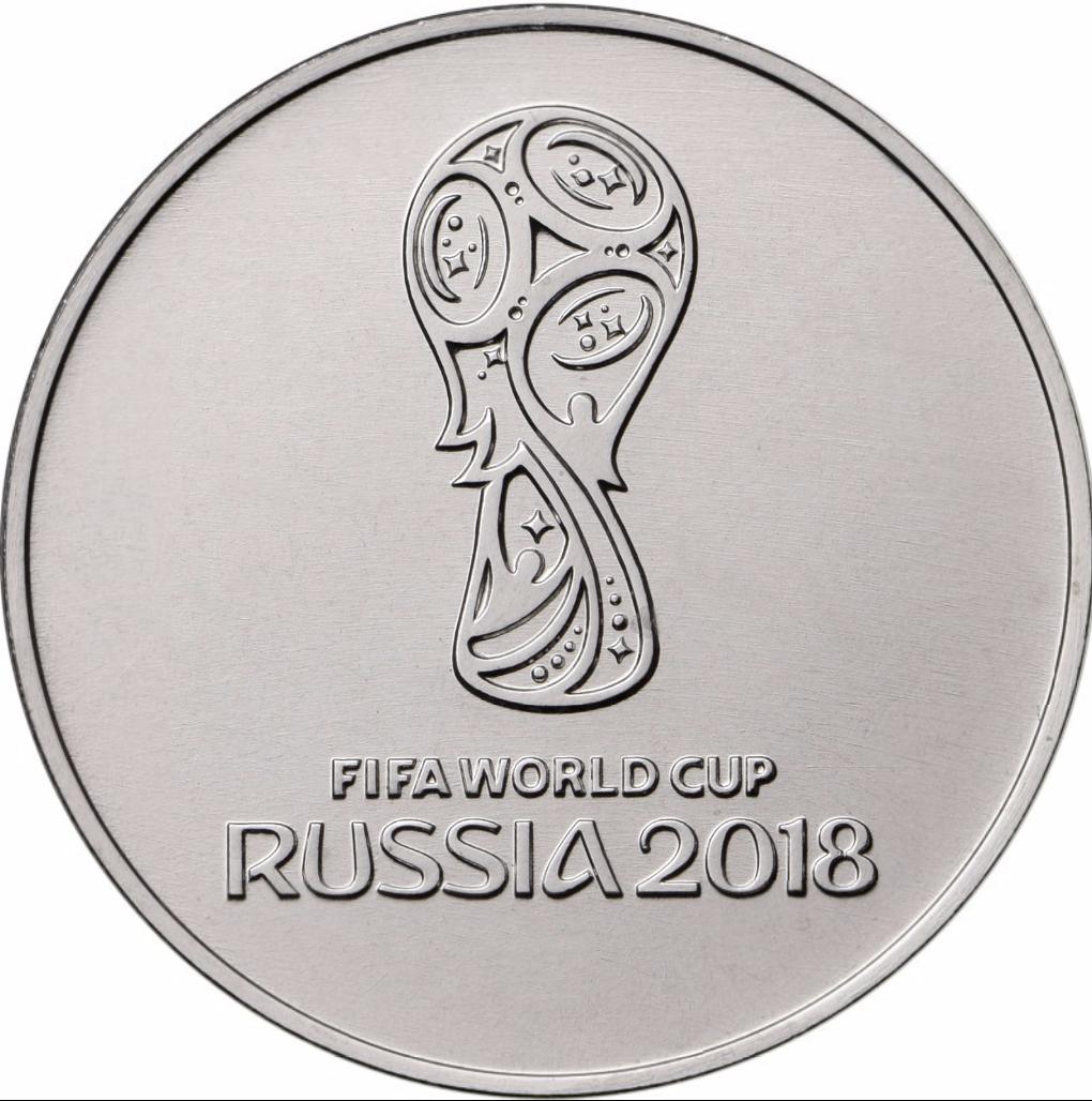 ✔ Russia 25 rubles Talisman Fifa World Cup 2018 Full Set 3 pcs UNC in album