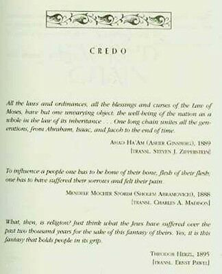 """Sacred Chain"" Ancient Medieval Hebrew Jewish History Diaspora Sepharad v Muslim 3"