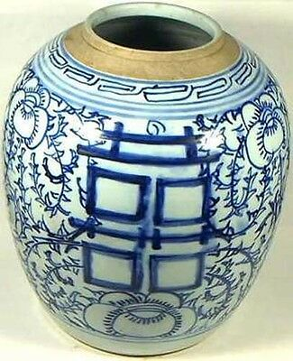 Porcelain Antique Blue & White Ming Style Pot Large Gorgeous Handcrafted 1850AD 3