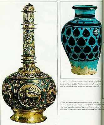 Time Life Great Ages of Man Early Islam Mecca Medina Art Home + Work Life Kaaba 4