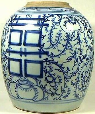 Porcelain Antique Blue & White Ming Style Pot Large Gorgeous Handcrafted 1850AD 2